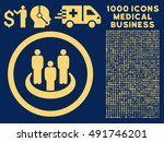 yellow social group vector... | Shutterstock .eps vector #491746201