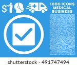 white check vector rounded icon....