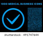 blue valid vector rounded icon. ...