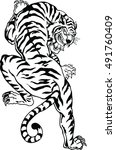 bengal tiger tattoo | Shutterstock .eps vector #491760409