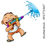 kid playing water gun vector... | Shutterstock .eps vector #491771467