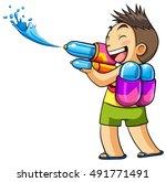 kid playing water gun vector... | Shutterstock .eps vector #491771491