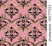 Elegant Light Pink Baroque...