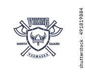 viking badge   Shutterstock .eps vector #491819884