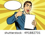 happy male with the document or ... | Shutterstock .eps vector #491882731