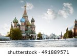 saint basil's cathedral on red... | Shutterstock . vector #491889571