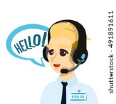 call center operator with... | Shutterstock .eps vector #491891611