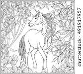 horse in garden. vector... | Shutterstock .eps vector #491917957
