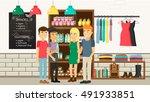 four people friends talking in... | Shutterstock .eps vector #491933851