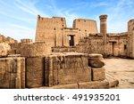 temple of horus  edfu  idfu ... | Shutterstock . vector #491935201