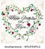 happy birthday my love   card   ... | Shutterstock .eps vector #491954911
