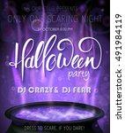 vector halloween party... | Shutterstock .eps vector #491984119