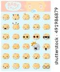 baby emoji icons  vector ...   Shutterstock .eps vector #491986879