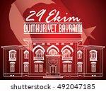 october 29 republic day | Shutterstock .eps vector #492047185