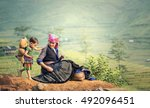 family tribal mother and... | Shutterstock . vector #492096451