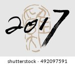 vector brush calligraphy 2017... | Shutterstock .eps vector #492097591