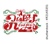 happy new year hand lettering... | Shutterstock .eps vector #492145351