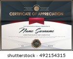 certificate  diploma of... | Shutterstock .eps vector #492154315