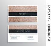 elegant business card design... | Shutterstock .eps vector #492171907