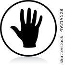 vector illuminated sign   white ... | Shutterstock .eps vector #49219528