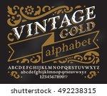 retro font. vintage alphabet.... | Shutterstock .eps vector #492238315