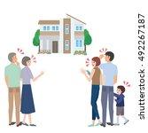 house tour family | Shutterstock .eps vector #492267187