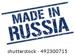 made in russia stamp. russia... | Shutterstock .eps vector #492300715