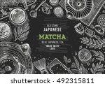 japanese tea ceremony. tea... | Shutterstock .eps vector #492315811