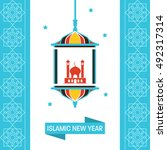 islamic new year poster card | Shutterstock .eps vector #492317314