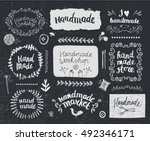 vector set of hand drawn doodle ... | Shutterstock .eps vector #492346171