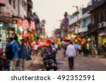 blurred travel backgrounds  ... | Shutterstock . vector #492352591