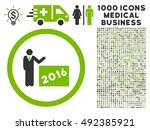 2016 show icon with 1000... | Shutterstock .eps vector #492385921