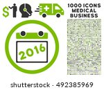 2016 calendar icon with 1000... | Shutterstock .eps vector #492385969