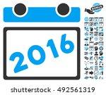 2016 calendar icon with bonus... | Shutterstock .eps vector #492561319