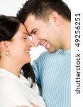 smiling couple | Shutterstock . vector #49256251
