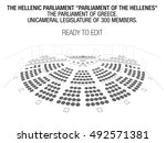 the hellenic parliament or... | Shutterstock .eps vector #492571381