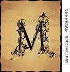 Vintage Initials Letter M