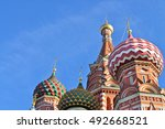 saint basil cathedral in moscow ... | Shutterstock . vector #492668521