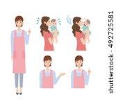 nursery | Shutterstock .eps vector #492725581
