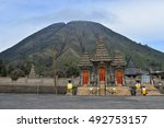 hindu temple  pura luhur poten  ... | Shutterstock . vector #492753157