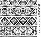 ethnic seamless monochrome... | Shutterstock .eps vector #492850837