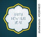 simple modern islamic card... | Shutterstock .eps vector #492894835