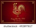 vector 2017 happy new year... | Shutterstock .eps vector #492897817