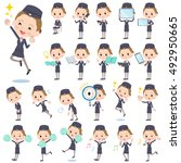 set of various poses of cabin... | Shutterstock .eps vector #492950665