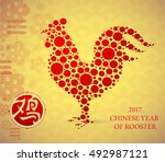 greeting card for chinese new... | Shutterstock .eps vector #492987121
