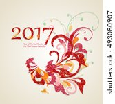 vector illustration of rooster  ...   Shutterstock .eps vector #493080907