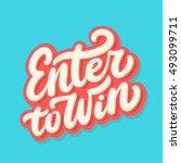 enter to win banner. | Shutterstock .eps vector #493099711