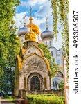 Orthodox Church Inside...