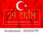 republic of turkey national... | Shutterstock .eps vector #493356799