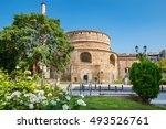 The Rotunda Of Galerius  Now...